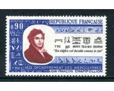 1972 - FRANCIA - DECIFRAZIONE GEROGLIFICI - NUOVO - LOTTO/26049