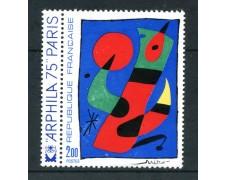 1974 - FRANCIA - OPERE D'ARTE MIRO' - NUOVO - LOTTO/26107