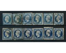 1853/60 - FRANCIA - 20 cent. NAPOLEONE  - 12 ESEMPLARI USATI - LOTTO/26115