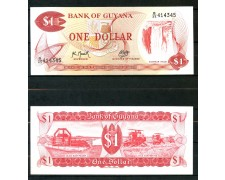 1966 - GUYANA - 1 DOLLARO FIOR DI STAMPA - LOTTO/26129