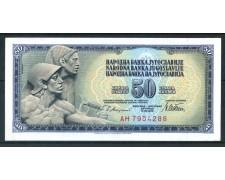 1968 - YUGOSLAVIA - 50 DINARI - FIOR DI STAMPA - LOTTO/26133
