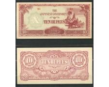 1942 - BIRMANIA - 10 RUPIE GOVERNO GIAPPONESE - FIOR DI STAMPA - LOTTO/26137