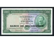 1961 - MOZAMBICO - 100 ESCUDOS - LOTTO/26273