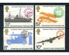 1974 - GRAN BRETAGNA - CENTENARIO UNIONE POSTALE 4v. - NUOVI - LOTTO/26342