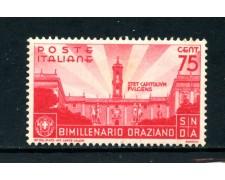 1936 - REGNO - 75c. BIMILLENARIO DI ORAZIO - LING. - LOTTO/26364