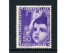 1937 - REGNO - 50c. MOSTRA COLONIE ESTIVE - NUOVO - LOTTO/26367