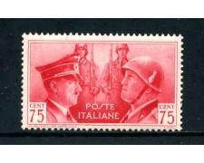 1941 - REGNO - 75c. FRATELLANZA D'ARMI - NUOVO - LOTTO/26381