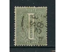 1863 - REGNO - 1 cent. TIRATURA DI LONDRA - USATO - LOTTO/26386A