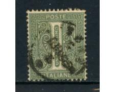1863 - REGNO - 1 cent. TIRATURA DI LONDRA - USATO - LOTTO/26386C