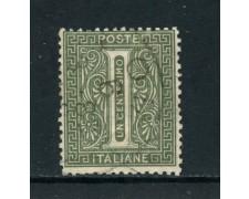 1863 - REGNO - 1 cent. TIRATURA DI TORINO - USATO - LOTTO/26389