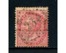 1863 - REGNO - 40 cent. ROSA  VITTORIO EMENUELE II° - USATO - LOTTO/26400