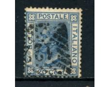 1867 - REGNO - 20 cent. AZZURRO VITTORIO EMANUELE II° USATO - LOTTO/26409