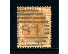 1877 - REGNO - 20 cent. OCRA ARANCIO VITTORIO EMANUELE II° - USATO - LOTTO/26413