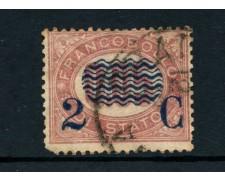 1878 - REGNO - 2c. su 0,05 LACCA SERVIZIO SOPRASTAMPATI - USATO - LOTTO/26417