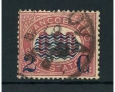 1878 - REGNO - 2c. su 0,20 LACCA SERVIZIO SOPRASTAMPATI - USATO - LOTTO/26418
