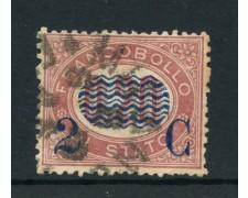 1878 - REGNO - 2c. su 0,20 LACCA SERVIZIO SOPRASTAMPATI - USATO - LOTTO/26420
