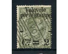 1890 - REGNO - 2cent. su 10c. OLIVA - PACCHI SOPRASTAMPATI - USATO - LOTTO/26436