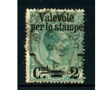 1890 - REGNO - 2cent. su 75c. VERDE - PACCHI SOPRASTAMPATI - USATO - LOTTO/26437