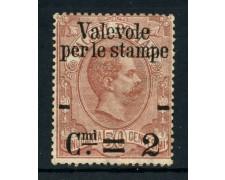 1890 - REGNO - 2cent. su 50c. CARMINIO - PACCHI SOPRASTAMPATI - NUOVO S/G - LOTTO/26438