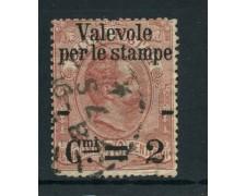 1890 - REGNO - 2cent. su 50c. CARMINIO - PACCHI SOPRASTAMPATI - USATO - LOTTO/26439