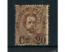 1890 - REGNO - 20c. su 30c. BRUNO UMBERTO I° - USATO - LOTTO/26441