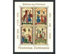 1970 - LIECHTENSTEIN - VON ESCHENBACH FOGLIETTO - NUOVO - LOTTO/26453
