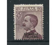 1926/30 - SOMALIA ITALIANA - 20 cent. VIOLETTO BRUNO - USATO - LOTTO/26465