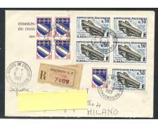 1963 - FRANCIA - RACCOMANDATA  PER L'ITALIA - BUSTA - LOTTO/26740