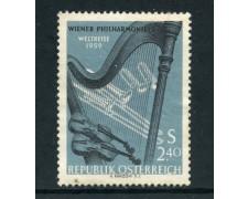1959 - AUSTRIA - ORCHESTRA FILARMONICA DI VIENNA - NUOVO - LOTTO/26774