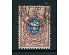 1902 - RUSSIA - 15K. LILLA E BLU - USATO - LOTTO/26785