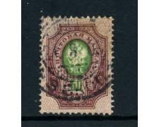 1904 - RUSSIA - 50K. LILLA E VERDE - USATO - LOTTO/26786