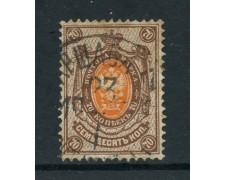 1904 - RUSSIA - 70K. BRUNO E ARANCIO - USATO - LOTTO/26787