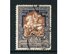 1914 - RUSSIA - 10+1K. BENEFICENZA - USATO - LOTTO/26789