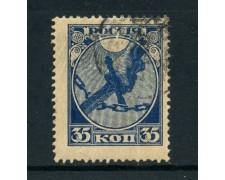 1918 - RUSSIA - 35 K. BLU SPADA E CATENE - USATO - LOTTO/26790A