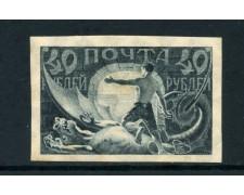 1921 - RUSSIA - ALLEGORICI 40R. ARDESIA - LINGUELLATO - LOTTO/26792