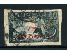 1922 - RUSSIA - 10.000r. su 40 ARDESIA - USATO - LOTTO/26794