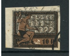 1922 - RUSSIA - 10r. ANNIVERSARIO SOVIET - USATO - LOTTO/26796