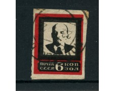 1924 - RUSSIA - 6 K. MORTE DI LENIN - USATO - LOTTO/26797