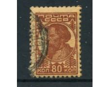 1929/32 - RUSSIA - 80k. BRUNO EFFIGIE - USATO - LOTTO/26798
