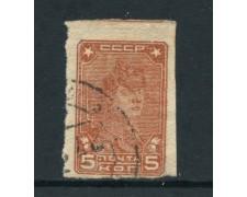 1931/1932 - RUSSIA - 5 K. BRUNO GIALLO - USATO - LOTTO/26799