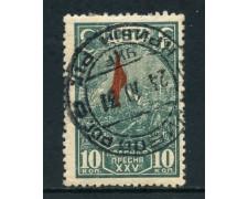 1930 - RUSSIA - 10 K. VERDE SOMMOSSA - USATO - LOTTO/26800