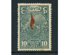1930 - RUSSIA - 10 K. VERDE SOMMOSSA - LINGUELLATO - LOTTO/26800TL