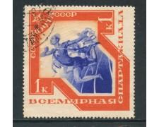 1935 - RUSSIA - 1 K. SPARTACHIADI - USATO - LOTTO/26811