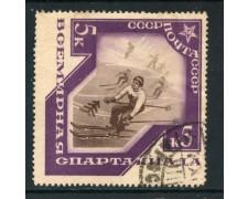 1935 - RUSSIA - 5 K. SPARTACHIADI - USATO - LOTTO/26812