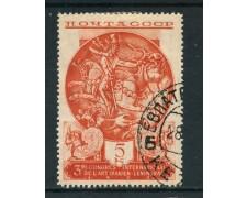 1935 - RUSSIA - 5 K. ARCHEOLOGIA PERSIANA - USATO - LOTTO/26813