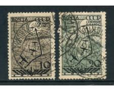 1938 - RUSSIA - 10/20 K. SPEDIZIONE POLO NORD - USATI - LOTTO/26814