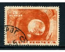 1935 - RUSSIA - 5 K. METROPOLITANA DI MOSCA - USATO - LOTTO/26822