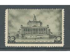 1937 - RUSSIA - 20 K. CONGRESSO ARCHITETTI - LINGUELLATO - LOTTO/26824