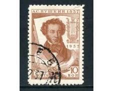 1937 - RUSSIA - 10 K. PUSCHKIN - USATO - LOTTO/26825