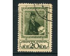 1938 - RUSSIA - 20 K. S. RUSTAWELI - USATO - LOTTO/26826